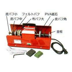 【クリックで詳細表示】Amazon.co.jp | 【部品】 エメリー棒(小) ※刃物とぎ機 M-6・7型 | ホビー 通販