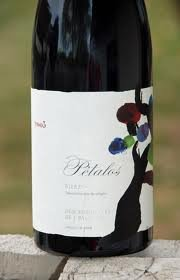 Image #1 of 2005 Palacios Petalos