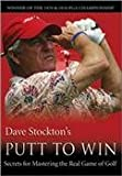 Dave Stockton's Putt To Win (Tutorial GOLF DVD)