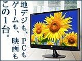 LG 新品モニタ 23インチワイド M2380D-PM<br>モニタサイズ:23インチ / モニタタイプ:16:9(ワイド) / 解像度:1920×1080 / 入力端子:D-Sub×1 DVI×1 HDMI×2 コンポーネント×1 / 地デジチューナー内蔵