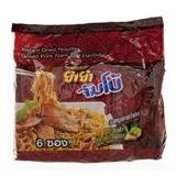yum-yum-instant-dried-noodles-grilled-pork-nam-tok