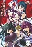 対魔忍アサギ1+2 DVDPG