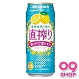 宝酒造 宝缶チューハイ 直搾り レモン 缶500ml×24本入【×2ケース】