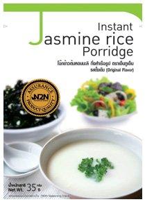 3 Packs Of Instant Jasmine Rice Porridge Original Flavor Netwt. 35G Each (1.23Oz) Weight Control