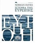 istoria tis europis / ισ&#9...