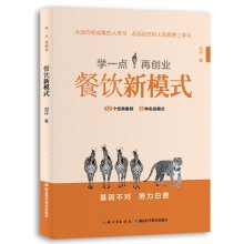 learn-a-little-and-then-start-catering-new-modelchinese-edition