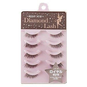 ダイヤモンドラッシュ Diamond Lash つけまつげ リッチブラウンシリーズ ロイヤルeye