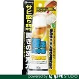 ALESCO 復活洗浄剤80g サビ取り用 [414-008]