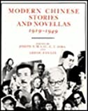 Modern Chinese Stories and Novellas, 1919-1949 (0231042035) by Lau