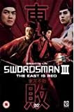 The Swordsman 3: The East Is Red [DVD]