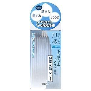 コーセー 肌極 はだきわみ つるすべ素肌洗顔料 0.4g×32包