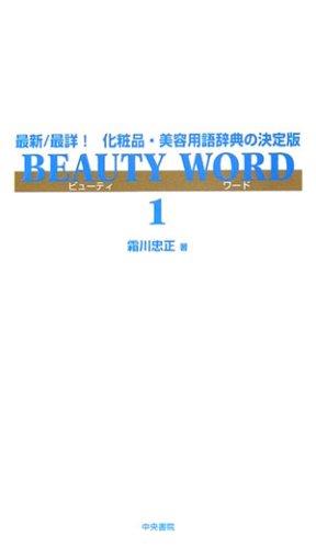 Beauty word