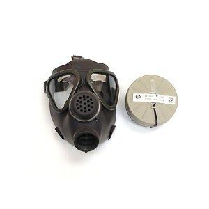 German M-65 Military Specs Gas Mask