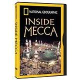 Inside Mecca (Snapper)