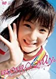 momo only�� [DVD]