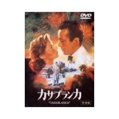 �J�T�u�����J ���ʔ� [DVD]