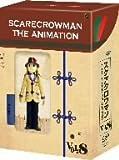 スケアクロウマンのアニメ画像