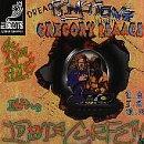 Gregory Isaacs - Dance Curfew - Zortam Music