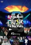 2008 Mnet KM Music Festival-10th Anniversary [DVD]