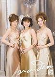 美勇伝 2007年 カレンダー