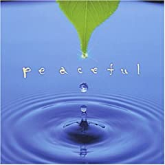 peaceful �u���őh�镗�i�v -�����N�[�[�V�����E�A���o��-