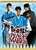 新撰組PEACEMAKER DVD-BOX