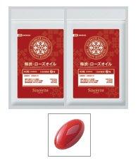 柿渋・ローズオイル 2袋セット