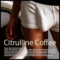 シトルリンコーヒー 200g【朝の一杯で馬並みに!】