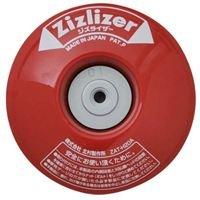 北村製作所 刈払機用安定板 ジズライザーZAT-H20A レッド