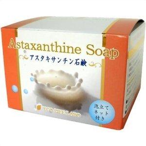 アスタキサンチン石鹸 80g:エコライフラボ