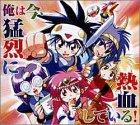 NG騎士ラムネ&40 DVD-BOX(完全初回限定生産盤)