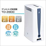 TOYOTOMI(トヨトミ) デシカント式除湿機 TD-Z80G(W) 単品 【1点】