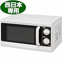 アイリスオーヤマ 電子レンジフラットタイプ EMO-706F ホワイト EMO-706F