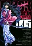 ブラック・ラグーン 5 (サンデーGXコミックス)