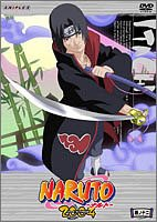 NARUTO -ナルト- 2nd STAGE 2004 巻ノ十二 [DVD]