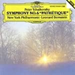 "Symphonie Nr. 6 ""Pathetique"""