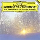 TCHAIKOVSKY : Symphonie No.6 (Path�tique)