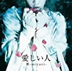��������(�٥��Ǥ��ޤ�) / Dear my friend -�����- (������B��) (DVD��)(�߸ˤ��ꡣ)