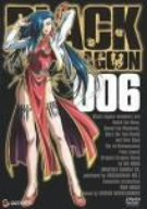 BLACK LAGOON 006 [DVD]