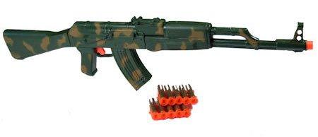 AK47 Camo Dart Rifle Review
