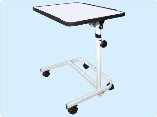 bester wohnzimmer test beistellwagen krankentisch beistelltisch beistell tisch bett tisch. Black Bedroom Furniture Sets. Home Design Ideas