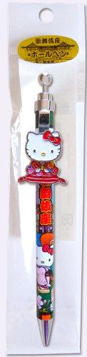Kabukiza KABUKI Hello Kitty Ball-point pen Black ink