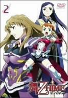 舞-乙HiME 2 [DVD]