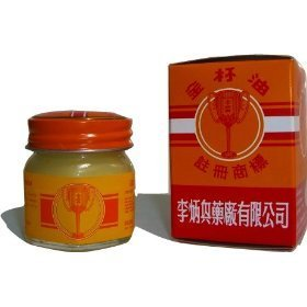 Golden Cup Balm 50g. Muscle Pain Relief, Insect Sting/Bite, Nausea (Golden Cup Balm compare prices)