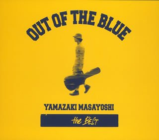 OUT OF THE BLUE ~B side集