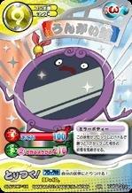 妖怪とりつきカードバトル/第2弾/YW02-012/フシギ族 うんがい鏡/スーパーレア