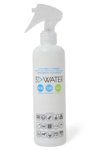 3D Water スリーディーウォーター 300ml
