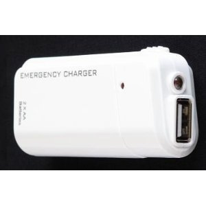 Neewer Portable AA Battery Powered Travel Charger for iPod, iPhone, MP3 Player, or any USB Charging Device - White