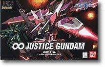 Gundam Seed Destiny 1/144 Scale High Grade Model Kit #32 Infinite Justice Gundam