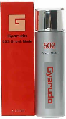 ギャルード 502サイレントモード 80ml